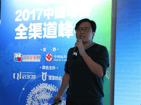 宝宝巴士COO副总裁庄鸿: IP流量与新零售