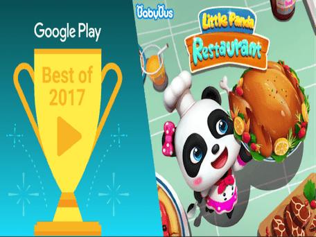 奇妙美食餐厅誉满全球  斩获Google Play 2017年度最佳应用
