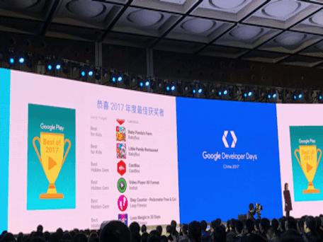 """""""谷歌年度最佳""""出炉 中国开发者""""宝宝巴士""""独占家庭榜单"""