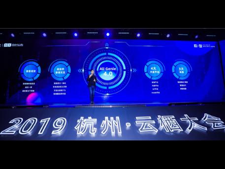 """2019杭州云栖大会,宝宝巴士荣获""""金牌内容服务奖"""""""