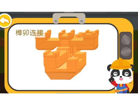 来自北京地震局的科普:5分钟了解抗震建筑!