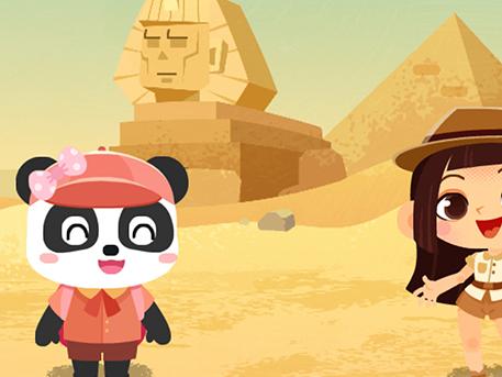 """奇妙的""""云旅行"""",让孩子近距离接触埃及!"""