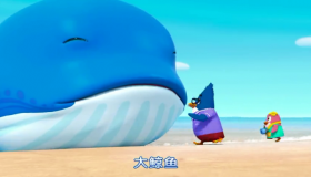 搁浅的鲸鱼