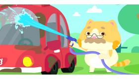 跟爷爷一起洗车