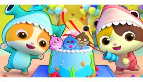特别的生日派对