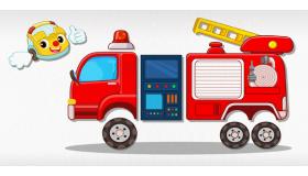 拼装消防车