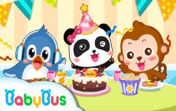 妙妙的生日派对