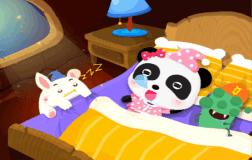 宝宝快睡觉