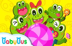 五只鳄鱼爱吃棒棒糖