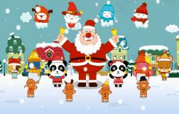 圣诞节游行