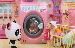 神奇的洗衣机