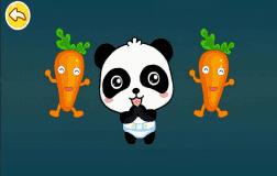 宝宝爱吃饭之蔬菜篇