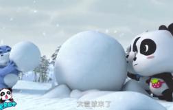 雪人的鼻子