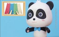 彩色的键盘