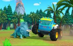 怪兽车和恐龙