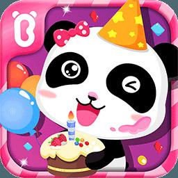 宝宝生日派对(iOS奇妙)