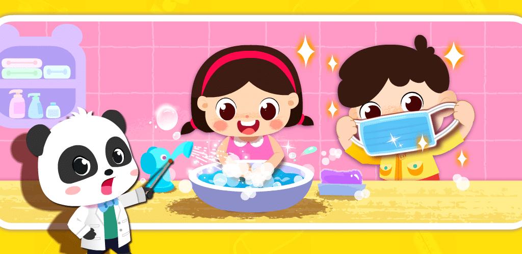 宝宝爱卫生(iOS版宝宝预防肺炎)
