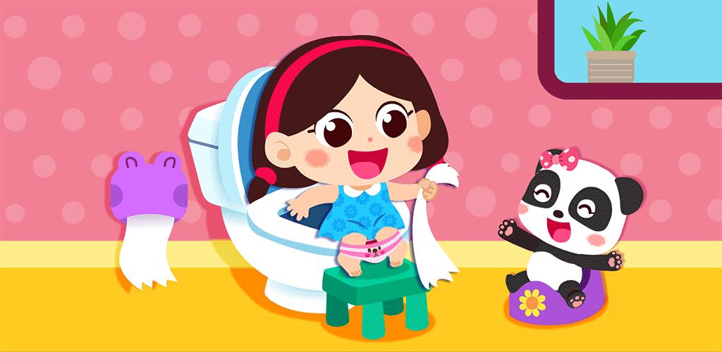 宝宝上厕所